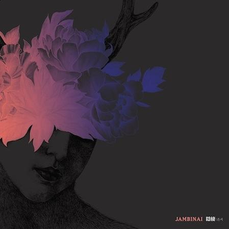Jambinai – Dissonance spirituelle